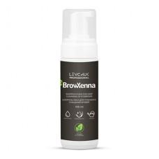 BrowXenna, Шампунь-пена для бровей, 100 мл Средство для глубокого очищения бровей.
