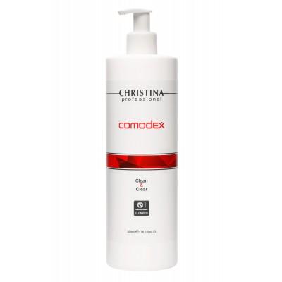 Comodex Clean & Clear Cleanser - Очищающий гель (шаг 1). -500мл