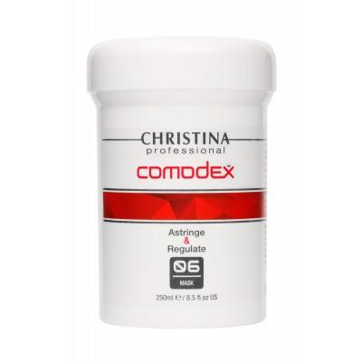 Comodex Astringe & Regulate Mask - Поросуживающая себорегулирующая маска (шаг 6) -250мл