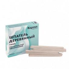 Шпатель Деревянный Узкий Kapous Depilation 114*10*2 мм 100 шт./уп.