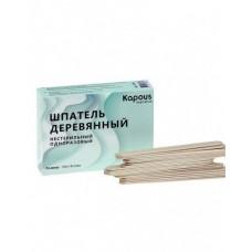 Шпатель деревянный, 150*18*2 мм, 100 шт./уп. Капус Kapous Professional