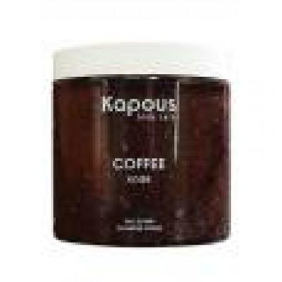 Солевой скраб «Кофе», 500 мл