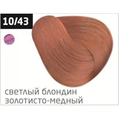 OLLIN performance 11/43 специальный блондин медно-золотистый 60мл перманентная крем-краска для волос