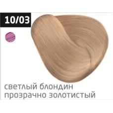 OLLIN performance 10/03 светлый блондин прозрачно-золотистый 60мл перманентная крем-краска для волос