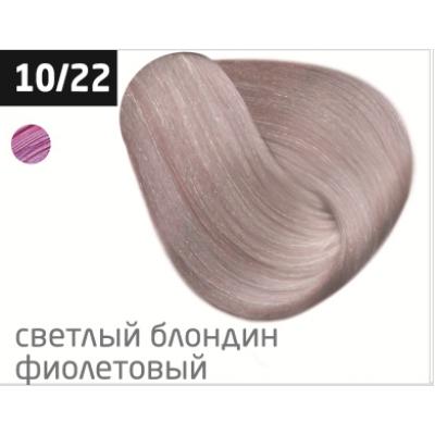 OLLIN performance 10/22 светлый блондин фиолетовый 60мл перманентная крем-краска для волос