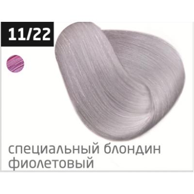 OLLIN performance 11/22 специальный блондин фиолетовый 60мл перманентная крем-краска для волос