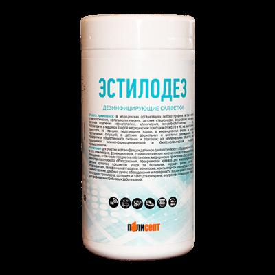 Эстилодез - дезинфицирующие салфетки (бесспиртовые) 60 шт