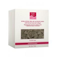 Альгинатная коллагеновая маска с холодной грязью и коллагеном, Beauty Style 30 гр * 1 шт