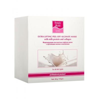 Альгинатная коллагеновая маска с протеинами молока и коллагеном, Beauty Style 30 гр * 1 шт