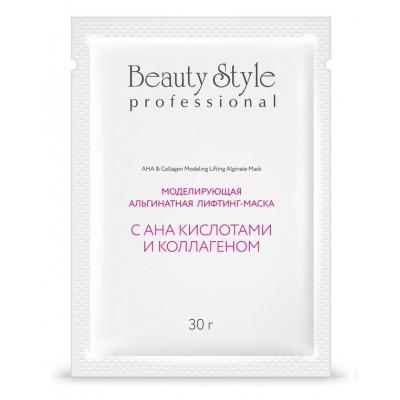Моделирующая альгинатная лифтинг-маска с АНА-кислотами и коллагеном Beauty Stylе, 30 гр.*1 шт