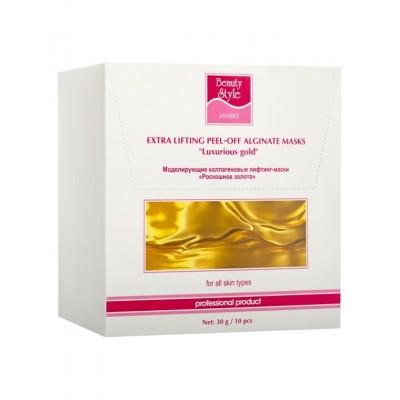 """Моделирующая альгинатная маска """"Роскошное Золото"""", Beauty Style 30 гр *1 шт"""