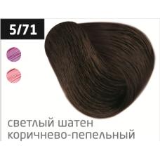 OLLIN performance 5/71 светлый шатен коричнево-пепельный 60мл перманентная крем-краска для волос
