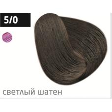 OLLIN performance 5/0 светлый шатен 60мл перманентная крем-краска для волос