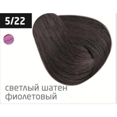 OLLIN performance 5/22 светлый шатен фиолетовый 60мл перманентная крем-краска для волос