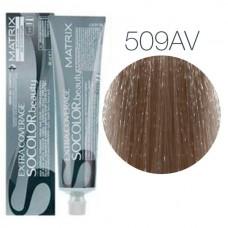 Matrix Socolor Beauty 509AV (Очень светлый блондин пепельно-перламутровый) - Крем-краска для седых волос