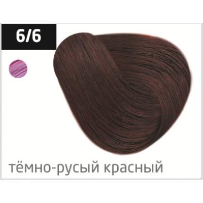 OLLIN performance 6/6 темно-русый красный 60мл перманентная крем-краска для волос
