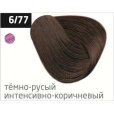 OLLIN performance 6/77 темно-русый интенсивно-коричневый 60мл перманентная крем-краска для волос