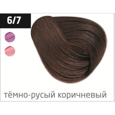 OLLIN performance 6/7 темно-русый коричневый 60мл перманентная крем-краска для волос