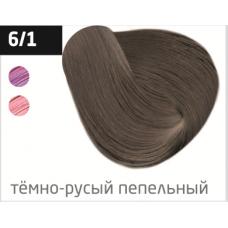 OLLIN performance 6/1 темно-русый пепельный 60мл перманентная крем-краска для волос