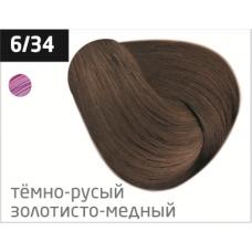 OLLIN performance 6/34 темно-русый золотисто-медный 60мл перманентная крем-краска для волос