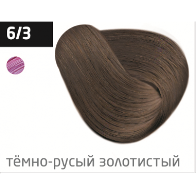 OLLIN performance 6/3 темно-русый золотистый 60мл перманентная крем-краска для волос