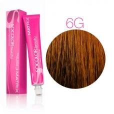 Matrix Socolor Beauty 6G темный блондин золотистый, стойкая крем-краска для волос