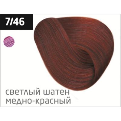 OLLIN performance 7/46 русый медно-красный 60мл перманентная крем-краска для волос