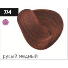 OLLIN performance 7/4 русый медный 60мл перманентная крем-краска для волос