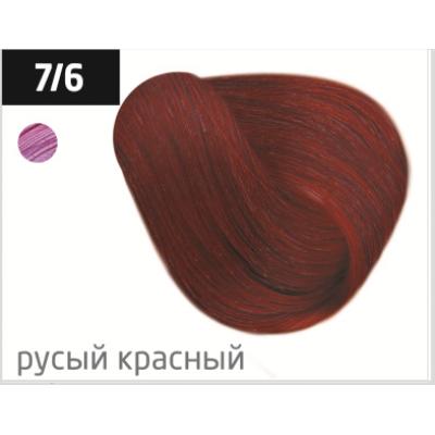 OLLIN performance 7/6 русый красный 60мл перманентная крем-краска для волос