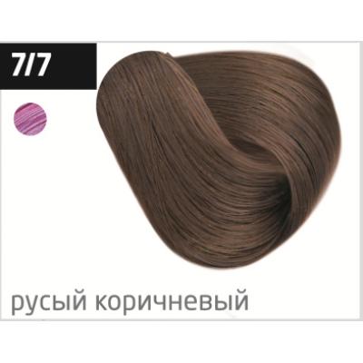 OLLIN performance 7/7 русый коричневый 60мл перманентная крем-краска для волос