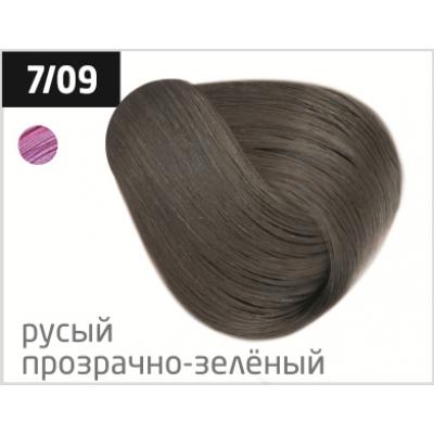 OLLIN performance 7/09 русый прозрачно-зеленый 60мл перманентная крем-краска для волос