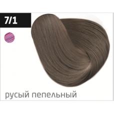 OLLIN performance 7/1 русый пепельный 60мл перманентная крем-краска для волос