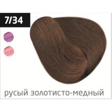 OLLIN performance 7/34 русый золотисто-медный 60мл перманентная крем-краска для волос