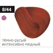 OLLIN performance 8/44 светло-русый интенсивно-медный 60мл перманентная крем-краска для волос