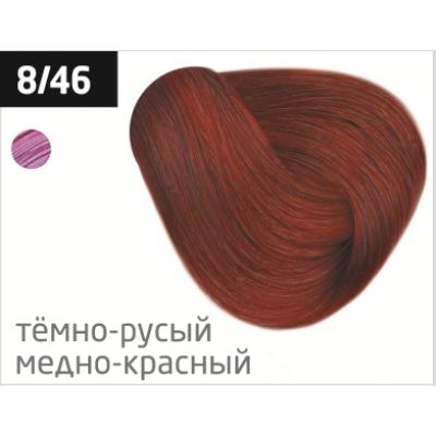 OLLIN performance 8/46 светло-русый медно-красный 60мл перманентная крем-краска для волос