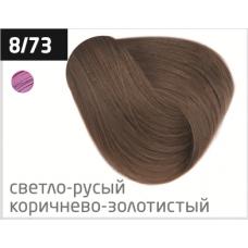 OLLIN performance 8/73 светло-русый коричнево-золотистый 60мл перманентная крем-краска для волос