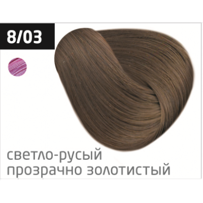 OLLIN performance 8/03 светло-русый прозрачно-золотистый 60мл перманентная крем-краска для волос