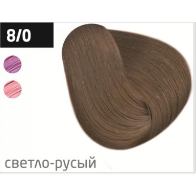 OLLIN performance 8/0 светло-русый 60мл перманентная крем-краска для волос