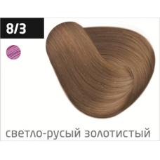 OLLIN performance 8/3 светло-русый золотистый 60мл перманентная крем-краска для волос