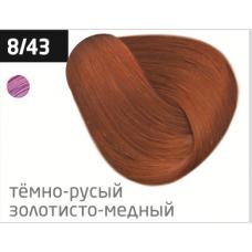 OLLIN performance 8/43 светло-русый медно-золотистый 60мл перманентная крем-краска для волос