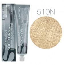 Matrix Socolor Beauty 510N (Очень очень светлый блондин) - Крем-краска для седых волос