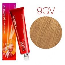 Matrix Color Sync 9GV (Очень светлый блондин золотистый перламутровый) - Тонирующая краска для волос без аммиака