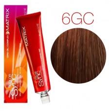 Matrix Color Sync 6GC (Темный блондин золотистый медный) - Тонирующая краска для волос без аммиака