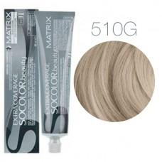 Matrix Socolor Beauty 510G (Очень очень светлый блондин золотистый) - Крем-краска для седых волос