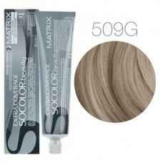 Matrix Socolor Beauty 509G (Очень светлый блондин золотистый) - Крем-краска для седых волос