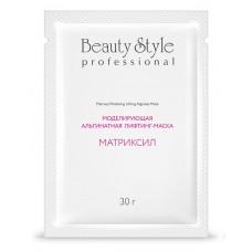 Моделирующая альгинатная лифтинг-маска «Матриксил» Beauty Stylе, 30 гр.*1 шт