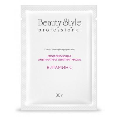 Моделирующая альгинатная лифтинг-маска «ВИТАМИН С» Beauty Stylе, 30 гр.*1 шт
