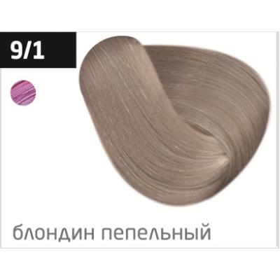 OLLIN performance 9/1 блондин пепельный 60мл перманентная крем-краска для волос