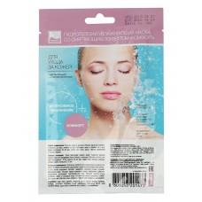"""Гидрогелевая увлажняющая маска со смягчающим эффектом для чувствительной кожи """"Комфорт"""" Beauty Style 1 шт"""