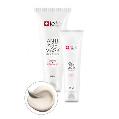 Anti-age Mask Vitamins and Antioxydants Омолаживающая маска с витаминами и антиоксидантами Отбеливающее действие 75 мл